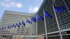 Европейската прокуратура отхвърли още двама кандидати от България