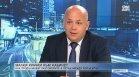 Симов, БСП: Няма натиск от Радев да не се подкрепя проектокабинета на ИТН