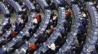 Критики срещу ЕК заради бездействие срещу корупцията в България