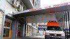 """Удивително: В """"Пирогов"""" спасиха живота на мъж, погълнал дървено яйце"""