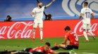 """""""Реал"""" (М) попиля """"Майорка"""" с 6:1 и стъпи на върха в класирането"""