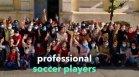 Женският национален отбор по футбол на Афганистан вече е в безопасност