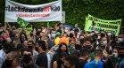 Ковид-19 погуби над 700 000 души в Латинска Америка и на Карибите
