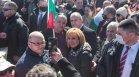 Румен Радев и политици взеха участие в честванията на връх Шипка (СНИМКИ)