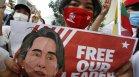 Задържаният от военните лидер в Мианмар се яви пред съда във видеовръзка