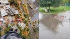 """Разбита и наводнена пешеходна алея след направен """"ремонт"""" в София"""