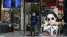 След 84 дни строг локдаун: Моловете в Гърция отвориха врати