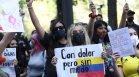 Само за седмица: Близо 400 души са обявени за изчезнали в Колумбия