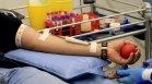 На едно от последните места сме по брой кръводарители в Европа