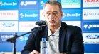 """""""Левски"""": Дългът ни към НАП е завишен, искаме да се редуцира"""