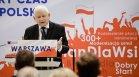Точка по въпроса: Качински каза дали Полша ще напусне ЕС