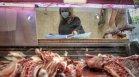 БАБХ унищожава 1 559 кг негодни за консумация храни от проверките около Великден