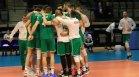 Волейболистите ни с перфектна игра в европейската квалификация в Израел