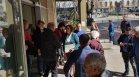 Над 200 организации на БСП застанаха зад Нинова, не искат оставката ѝ