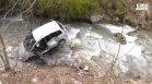Глобяват с 200 лв. шофьора, паднал с кола в река край Враца