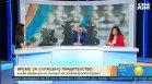Борисов - най-самотният политически играч или основен претендент за властта?