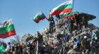 Хиляди изкачиха 894-те стъпала на Шипка, политиците останаха разделени