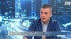 Депутат от ВМРО: Правилно е да сме сами на изборите