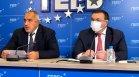 """Борисов за """"зеления сертификат"""": Локдаун за правителството, да се махат!"""
