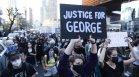 Полицаят, убил Джордж Флойд, може да бъде осъден на 12,5 г. затвор