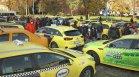Таксиметровите шофьори протестират за по-високи тарифи
