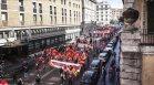 Близо 100 хил. италианци маршируваха в Рим против фашизма