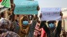 Войници стреляха по протестиращи в Судан - има убити и ранени