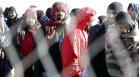 Мигранти нахлуха на испанска територия в Северна Африка