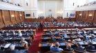Обсъждат новите правила за работа на Народното събрание