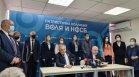ВОЛЯ И НФСБ представиха водачите на листите си за вота