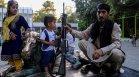 Животът в Афганистан при управлението на талибаните