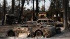 8 жертви на пожарите в Турция, българи гасят РСМ, Гърция моли ЕС за помощ