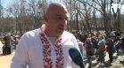 Свобода: Празнуващи се събраха в Борисовата градина с народни носии