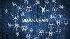Как блокчейн технологията и криптовалутите подобряват онлайн казината?