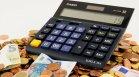 Вижте няколко съвета как най-успешно да пестим пари