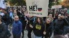 """Втора вечер на протести срещу """"зеления сертификат"""""""