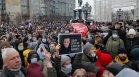 Над 3000 души са арестувани на протестите в подкрепа на Навални