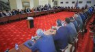 Прокуратурата ще проверява 22 сигнала от Комисията по ревизия