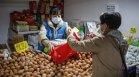 За да ускорят ваксинационната кампания, в Китай раздават безплатни яйца