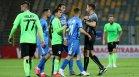 """Спряха правата на реферите, ръководили последните два мача на """"Левски"""""""