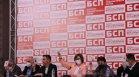 БСП подкрепи кандидатурата на Румен Радев за президент