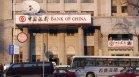 4-милионен град в Китай ще е под карантина, придвижванията се контролират
