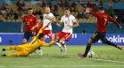 Испания отново не победи, препъна се и срещу Полша