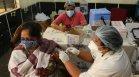 Индия спира износа на ваксини срещу Ковид-19