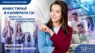 Стартира стажантската програма на Пощенска банка