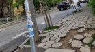 В Helpbook получихме редица сигнали за разбити тротоари в столицата