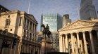 Britcoin: Великобритания обмисля своя цифрова валута
