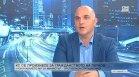 Водач на листа от ИТН: България умира, последното преброяване го показа