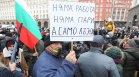 Алибегов: В нашия бранш на заведенията ние стоим един до друг