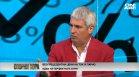 Пламен Димитров, КНСБ: Ще има втора актуализация на бюджета заради тока и парното